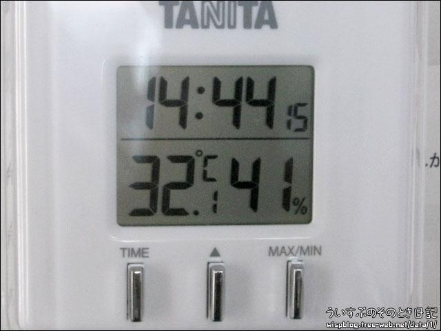 札幌でも「真夏日」 30度を超えました!
