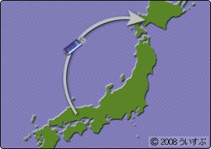 列島横断のUSBメモリ