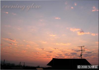 夕焼け -evening glow-