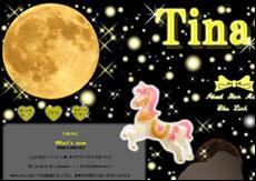「満月」の写真がホームページに利用されました〜