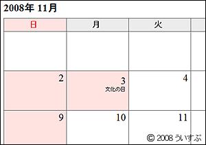 「simple calendar」に祝日を表示できるようにしてみました。