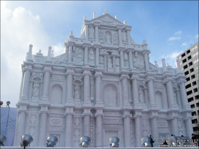 マカオ 聖ポール天主堂跡