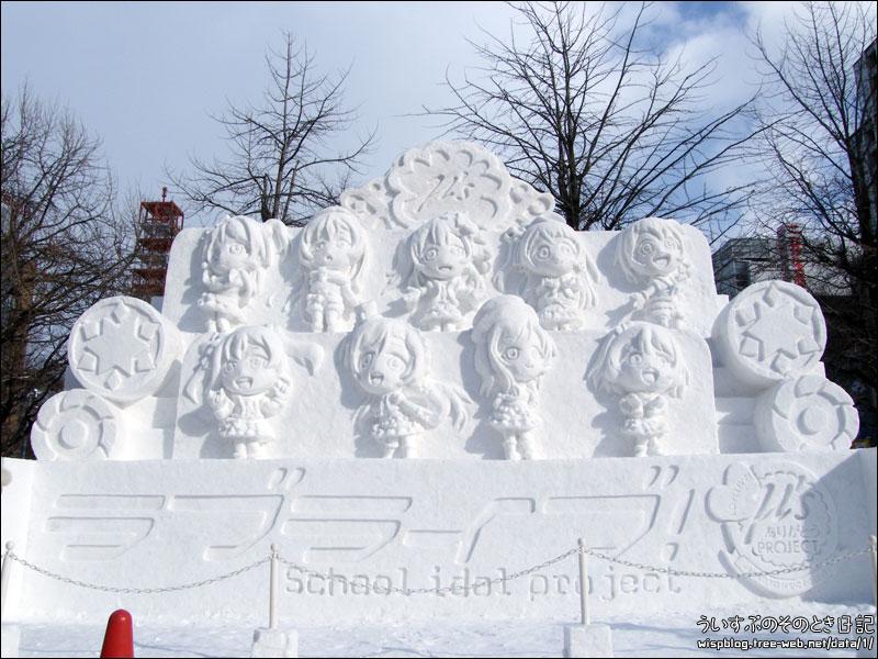 「ラブライブ!」のμ's雪像