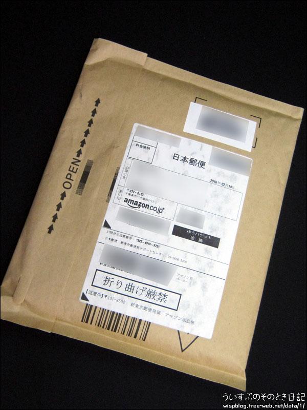 Amazon.co.jp 梱包