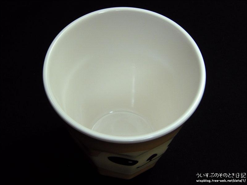 「ファンタシースターオンライン2」〜マトイ帰還編〜