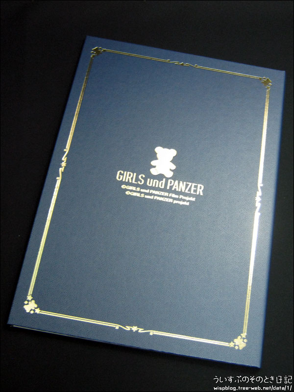 ガールズ&パンツァー フレーム切手セット 劇場版公開記念大作戦です!