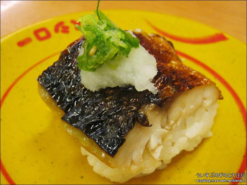 厚切り焼き鯖