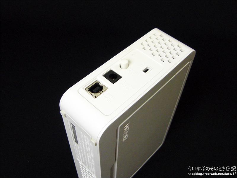IO-DATA HDCS-U500