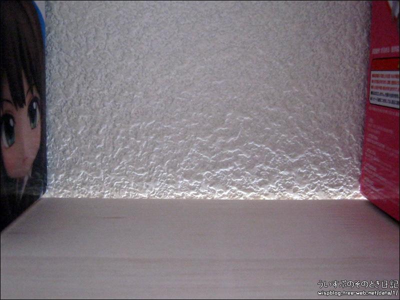カーテンレールの棚 遮光