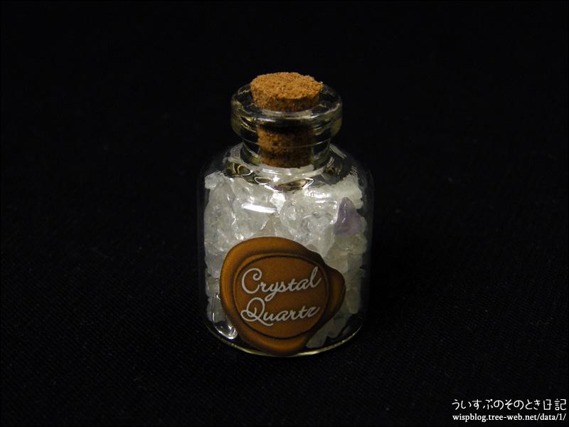 ミニボトル天然石