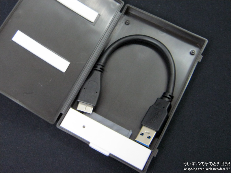 上海問屋 SATA2.5インチ ハードディスクケース