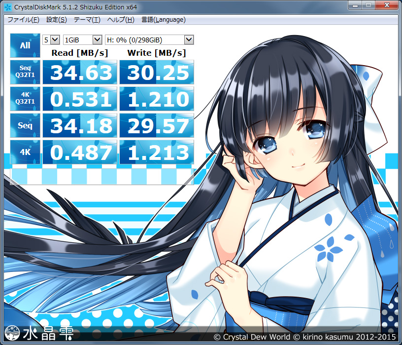 SATA2.5インチ ハードディスクケース