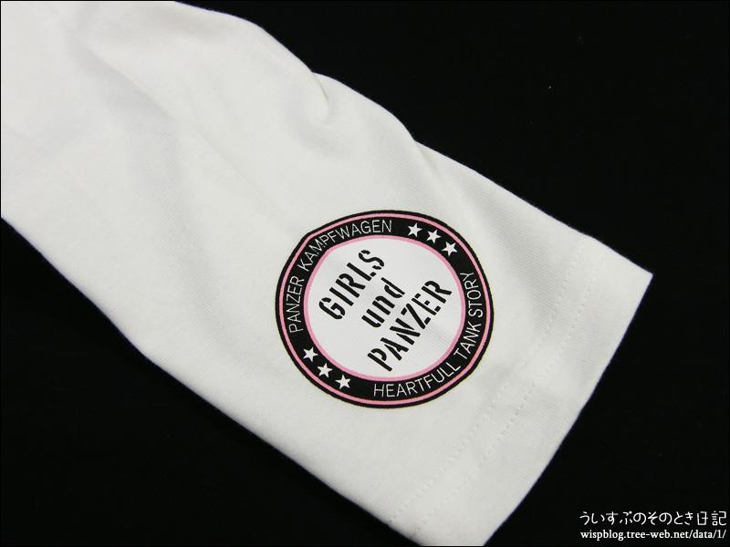 ガルパン × しまむら 長袖Tシャツ