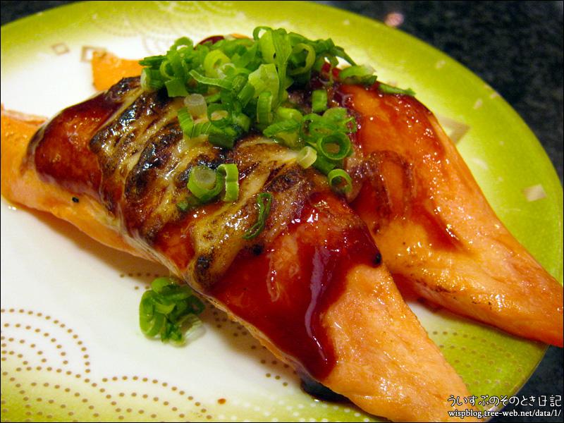 回転寿司 まつりや 「サーモン」