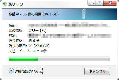 外付けHDD ELECOM SGD-TV020BK