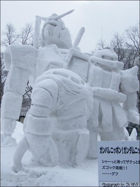 ガンバレニッポン!ガンダムニッポン!「中嶋シゲキのビカビカナイト」