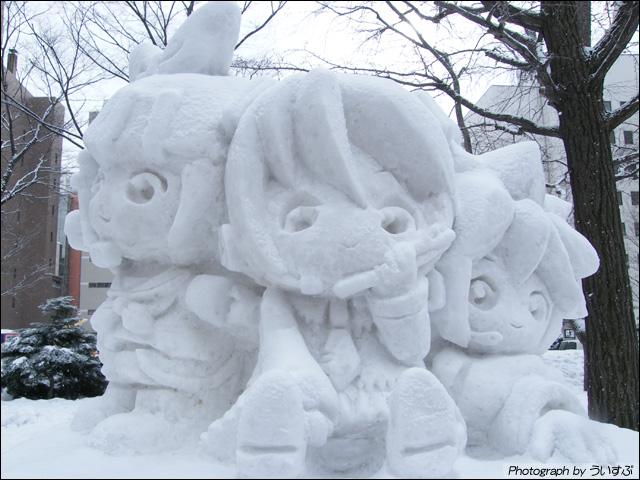 初音ミク「代々木アニメーション学院 雪像製作隊」