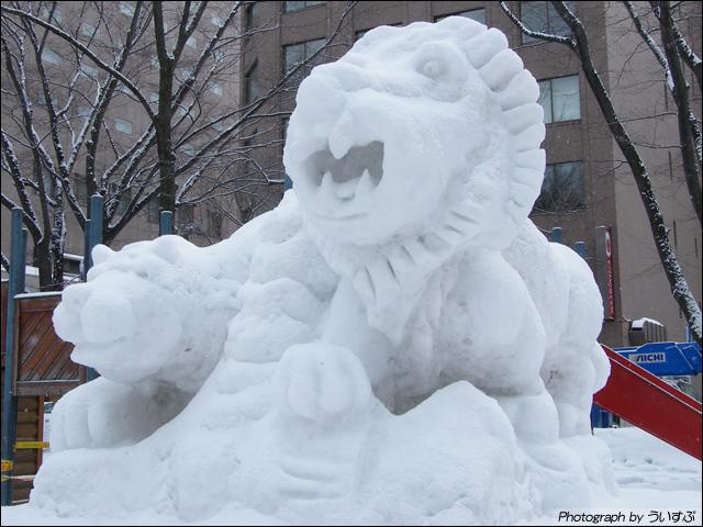 王者ライオンと韓国のトラ「札幌大通ライオンズクラブ」