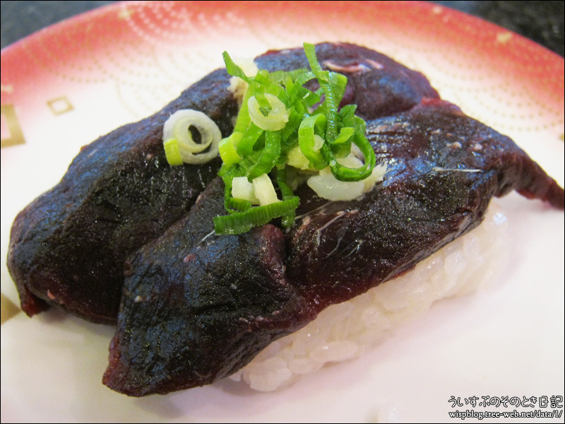 回転寿司 まつりや 「くじら」