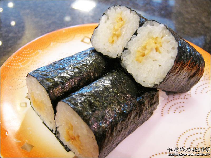 回転寿司 まつりや 「納豆巻」