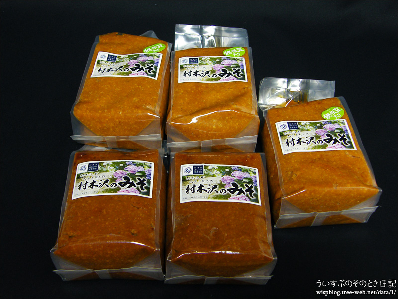 ふるさと納税 「山形県 村木沢の秘伝豆みそ」