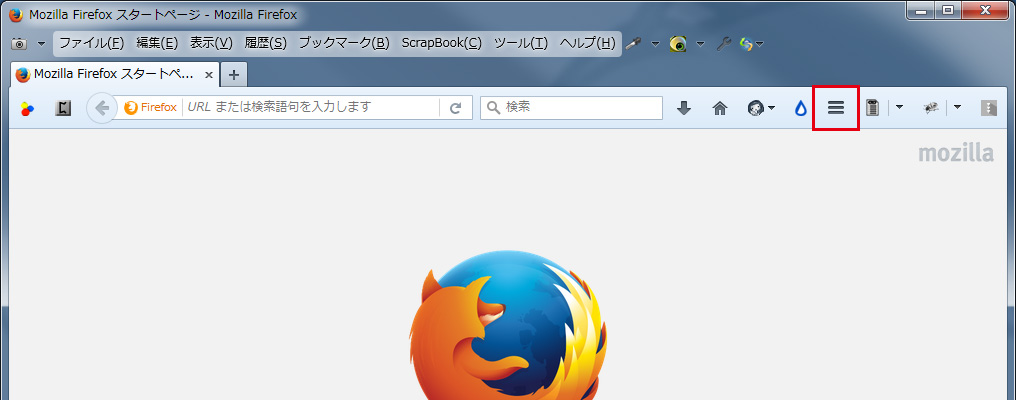 Firefox キャッシュクリア