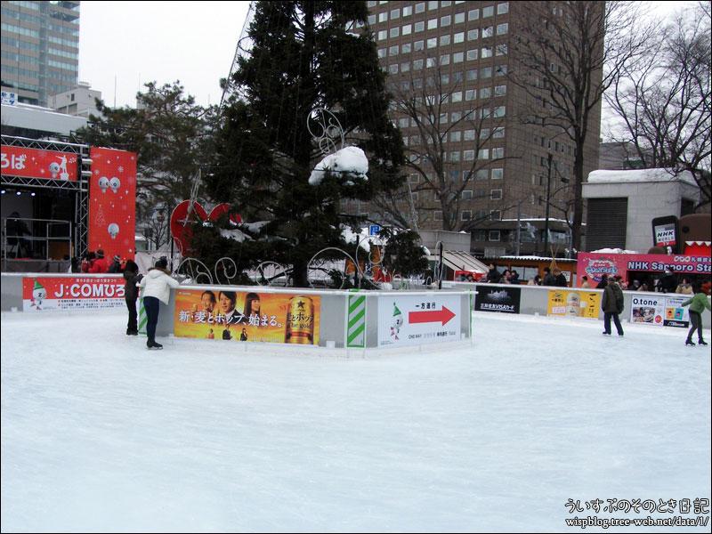 1丁目 J:COM広場 「スケートリンク」