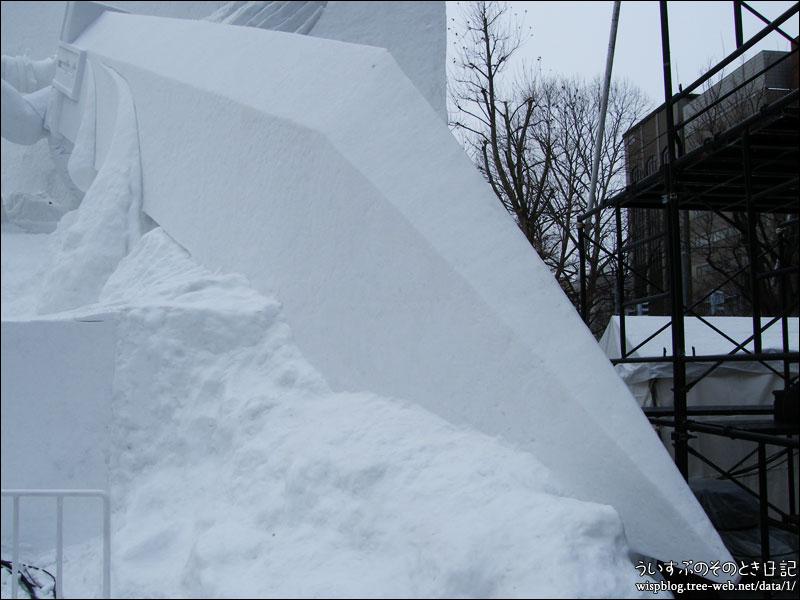 決戦!雪のファイナルファンタジー