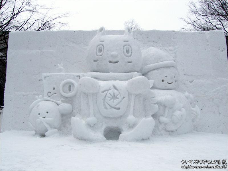 ようこそ札幌へ!2017冬季アジア札幌大会