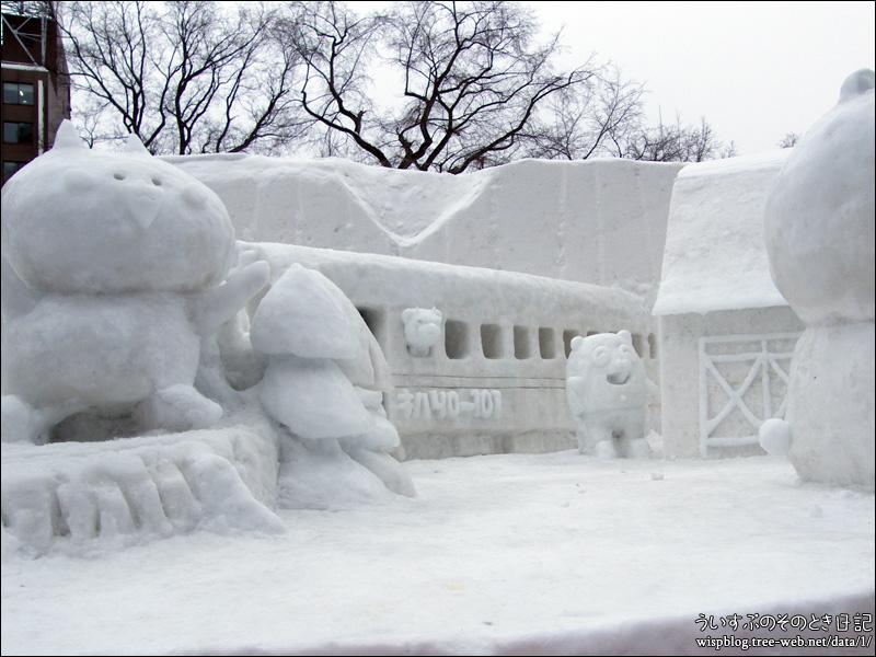 やべーべやが雪像になったべや
