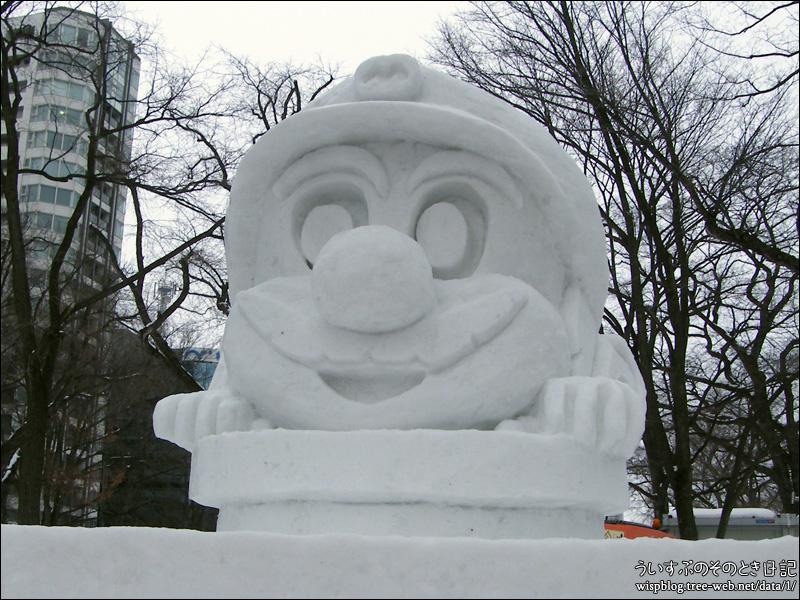 #30 マリオの雪遊び