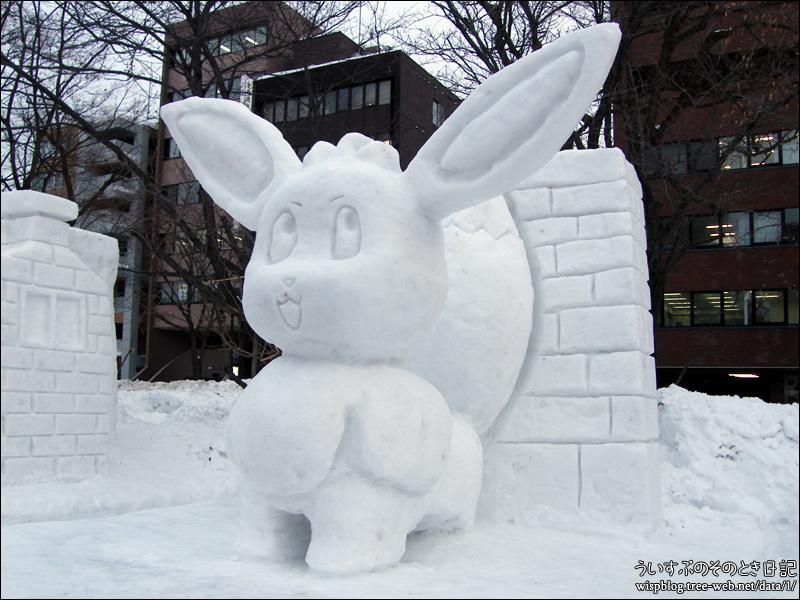 #72 子ウサギ