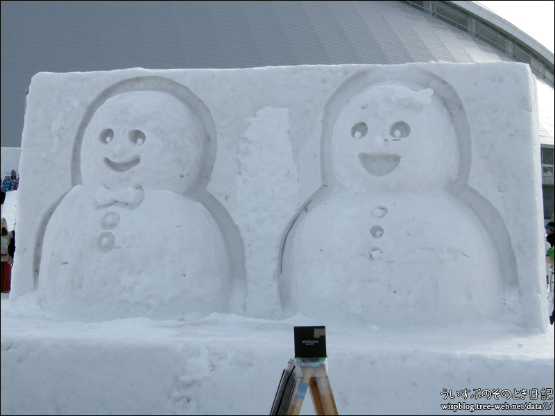 記念撮影の雪像