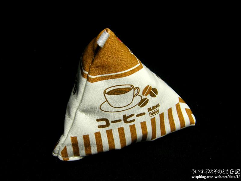三角牛乳ポーチ [あミューズ]