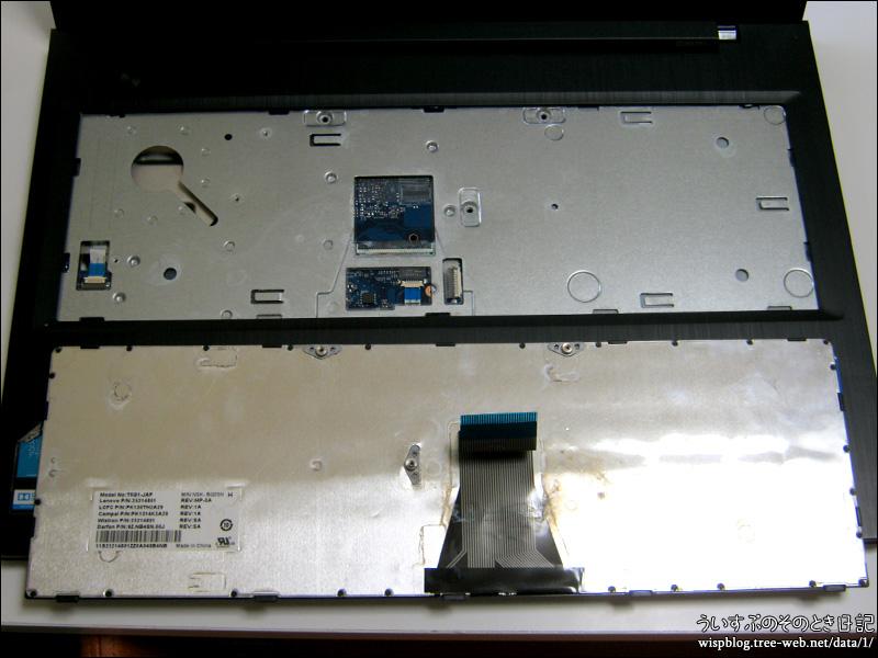 Lenovo G50-30 キーボード交換