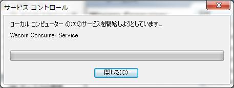 コンピューターの管理