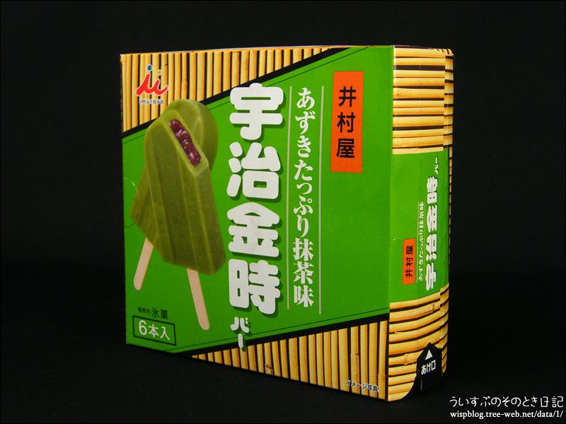 井村屋 宇治金時バー