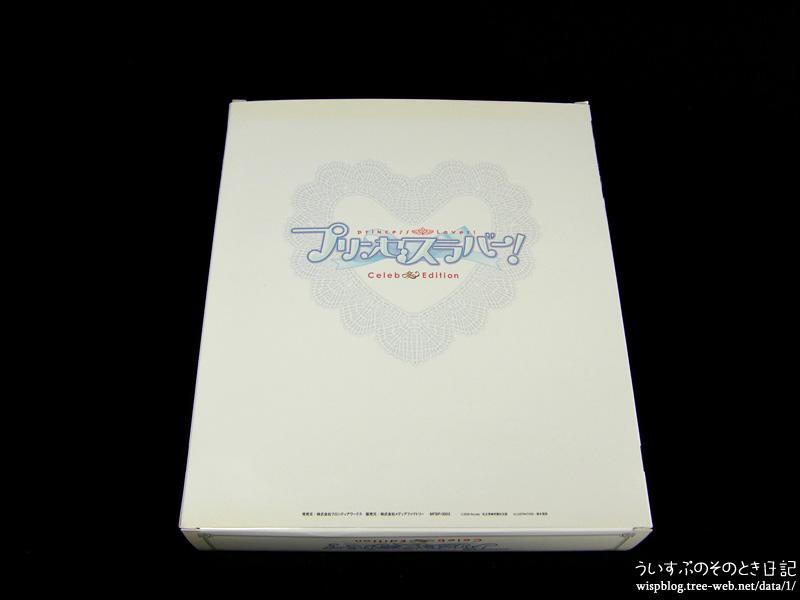 立体マウスパッド 「プリンセスラバー! Vol.3 セレブエディション」