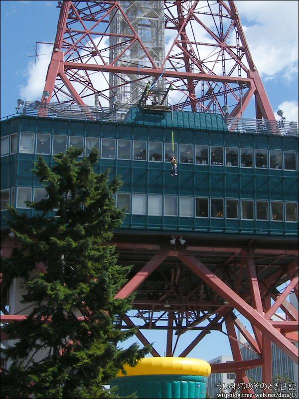 テレビ塔 バンジー