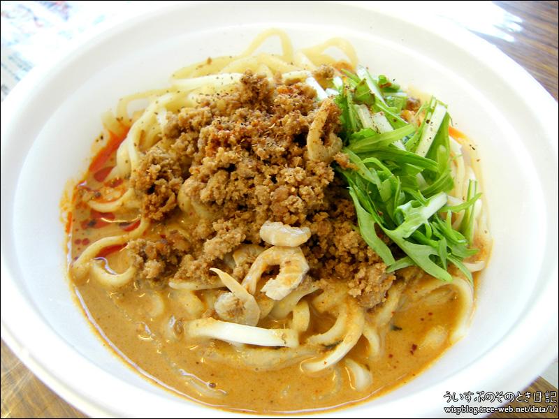 175゜ DENO 担担麺