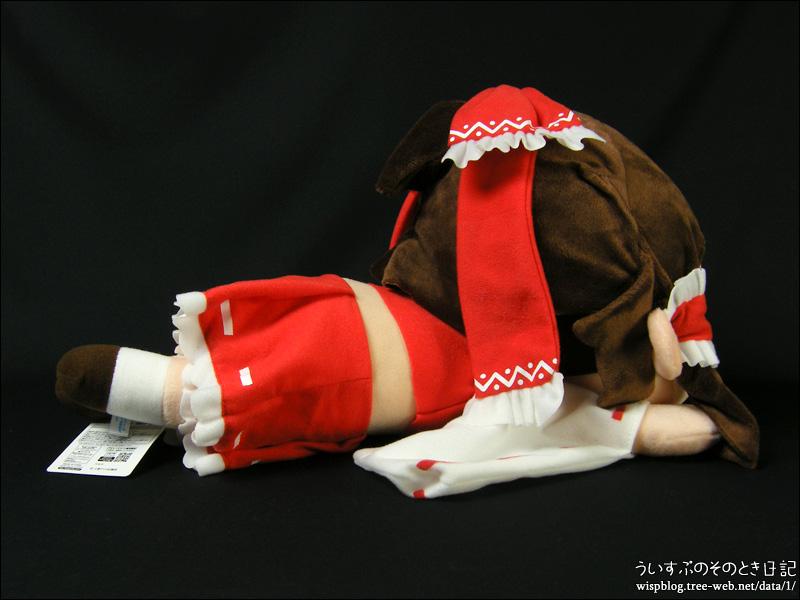 東方Project メガジャンボ寝そべりぬいぐるみ 博麗霊夢