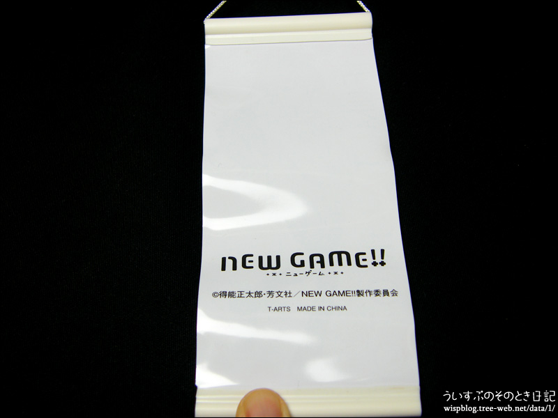 NEW GAME!! ミニタペストコレクション