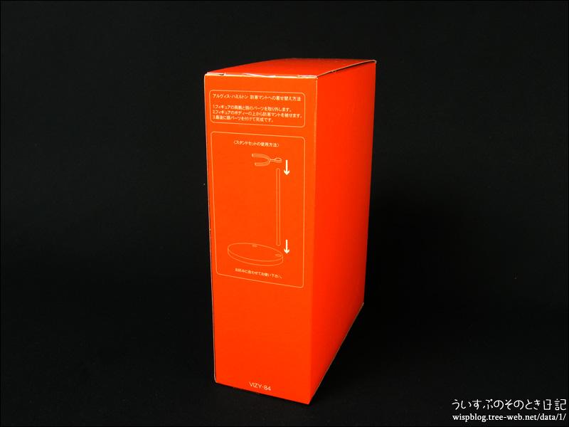 ラストエグザイル No.01 LIMITED VERSION 同梱フィギュア「アルヴィス・ハルミトン」