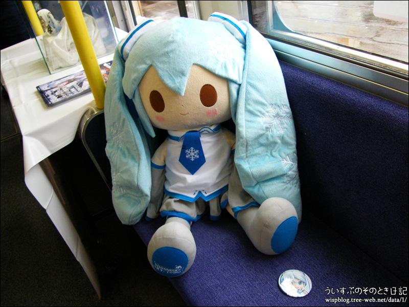 雪ミク電車2018 内覧会 「雪ミク タンチョウ巫女 Ver.」