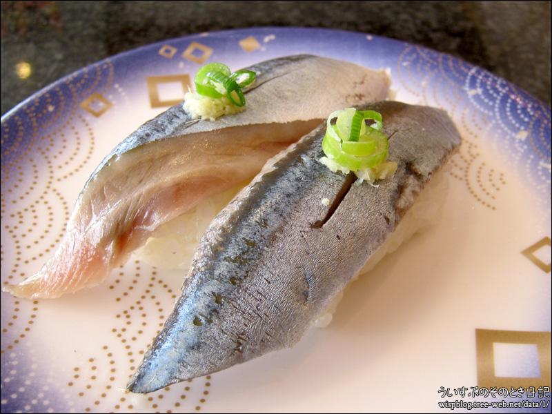 まつりや 「秋刀魚」