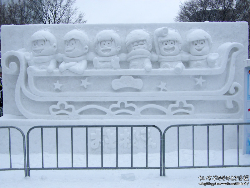 第69回さっぽろ雪まつり -SAPPORO SNOW FESTIVAL 2018- おそ松さん