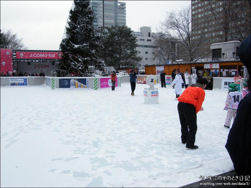 第69回さっぽろ雪まつり -SAPPORO SNOW FESTIVAL 2018- 大通1丁目 J:COM広場 スケートリンク