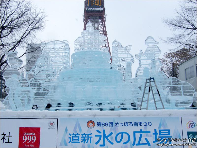 第69回さっぽろ雪まつり -SAPPORO SNOW FESTIVAL 2018- 大通2丁目 道新 氷の広場「Happy Birthday! Hokkaido.」