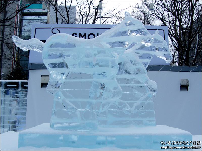 第69回さっぽろ雪まつり -SAPPORO SNOW FESTIVAL 2018- 大通2丁目 道新 氷の広場「成長」