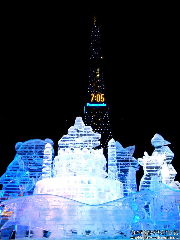 第69回さっぽろ雪まつり -SAPPORO SNOW FESTIVAL 2018- 大通1丁目 2丁目 道新 氷の広場「Happy Birthday! Hokkaido.」